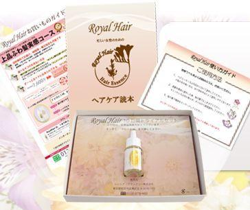 royalhaire.JPG